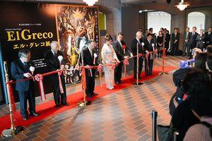 写真:「エル・グレコ展」の開会式でテープカットする人たち=18日、東京・上野の東京都美術館、山本和生撮影