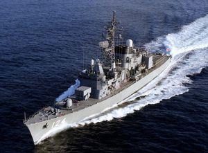 写真:巡視船に転用する候補とみられる護衛艦「みねゆき」=海上自衛隊提供