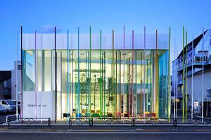 写真:東京都練馬区の江古田支店「レインボーシャワー」。48本の色とりどりのスティックが、外と内をつないでいます。エマニュエル・ムホー氏設計=ナカサ&パートナーズ提供