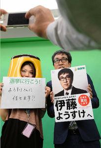 写真:撮影会の様子をフェイスブックやツイッターなどで広めてもらう形の選挙運動を展開した伊藤洋介氏=5日午後、東京都内、白井伸洋撮影
