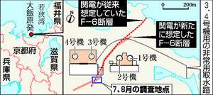 図:大飯原発の地図