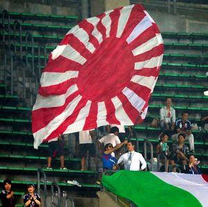 写真:7月28日、ソウルでのサッカー東アジア杯・日韓戦で日本側のサポーターが掲げた巨大な旭日旗。刑法改正案では「1年以下の懲役または300万ウォン以下の罰金」が科せられることになる=東亜日報提供