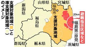 図:支援対象地域と準支援対象地域のイメージ