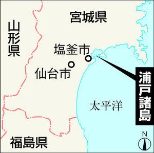 図:浦戸諸島の地図