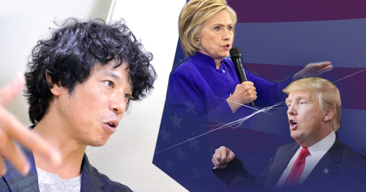 Round 17 アメリカ大統領選、日本はどうなる
