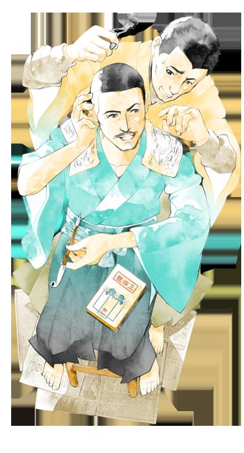 夏目漱石「三四郎」イラストカット