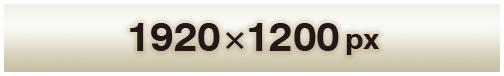 1920x1200px