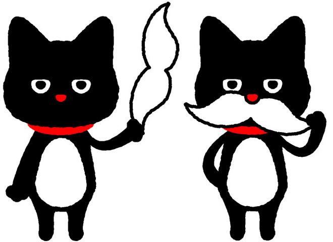 「吾輩は猫である」猫キャラの名前募集