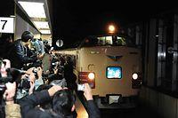 最終の特急雷鳥がホームに到着し、名残を惜しんで撮影する鉄道ファンら=2011年3月11日午後8時27分、JR金沢駅