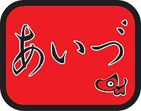特急あいづのヘッドマーク=JR東日本仙台支社提供
