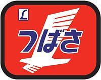 特急つばさのヘッドマーク=JR東日本仙台支社提供