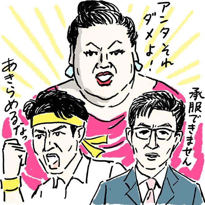 1位:マツコ・デラックス 同率2位:松岡修造、古舘伊知郎