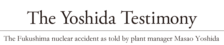 The Yoshida Testimony