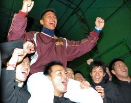 写真:ソフトバンクからの1位指名を受け、仲間に肩車される山下斐紹=習志野高野球部グラウンド