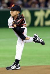 写真:亡くなった木村拓也コーチの長男、恒希くんは始球式を務めた=24日、東京ドーム、長島一浩撮影