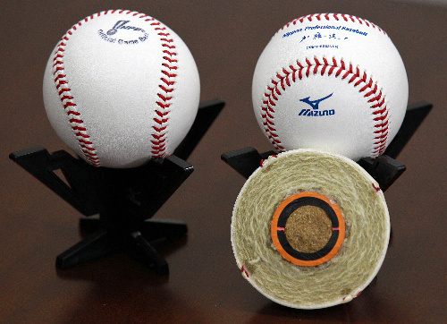 写真:来季から12球団が使うミズノ製のボール