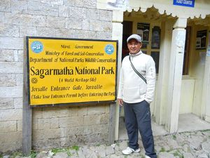 ジョサレにあるチェックポストの一つサガルマータ国立公園事務所で