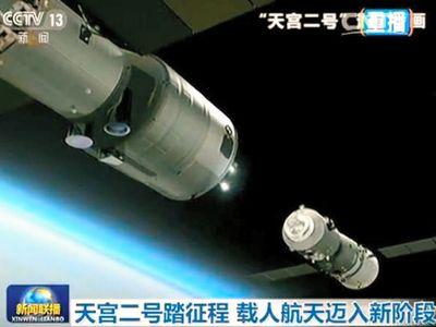 中国、独自の宇宙ステーション建設へ「予行演習」