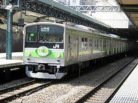 2005年4月に山手線から引退した205系車両=JR東日本提供