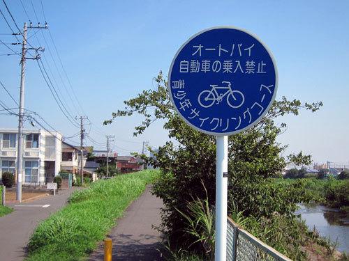 写真:要所には標識があるのでわかりやすい。