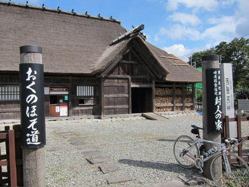 写真:芭蕉と曽良が荒天のため2泊した封人の家。「蚤虱・・・」の句はここで読まれたといわれている