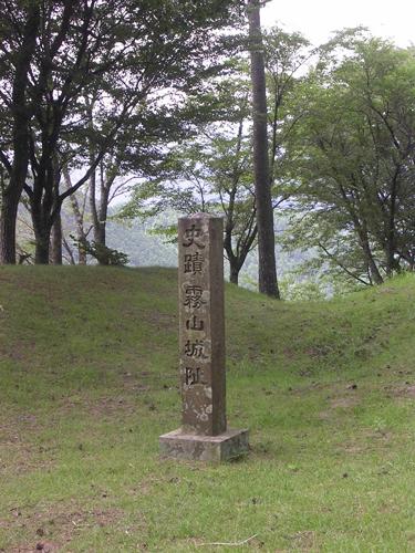 写真:山頂の本丸跡に立つ石碑