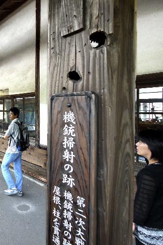 asahi.com(朝日新聞社):築109...