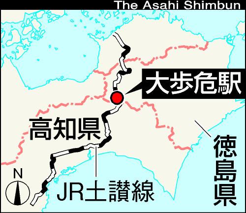 写真:大歩危駅(徳島県、JR土讃線)
