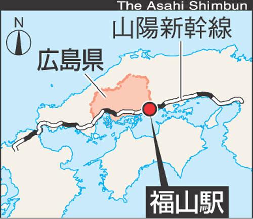 地図:福山駅(広島県、山陽新幹線)