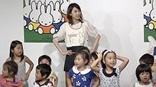 加藤綾子さんが読み聞かせ 横浜ミッフィー展PR