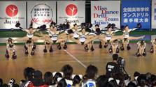 横浜創英高が団体総合V 全国高校ダンスドリル選手権
