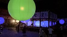 世界遺産・下鴨神社に幻想空間 球体アート、境内彩る