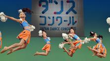 小学生の部10チームに金賞 ダンスコン東日本大会