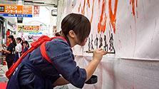 復興の思い、42.195mの書に 熊本城マラソンPR