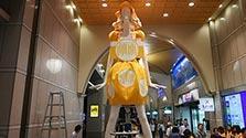 ナナちゃん、装いは早くも芸術の秋 国際芸術祭仕様に