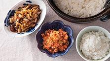 (おかずラボ)土鍋で米の甘み引き出す