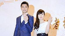 福原愛さん夫妻、台北でも会見 今度は白黒のドレス姿