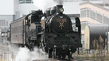 SL、飯山線を44年ぶり試験走行 11月にイベント
