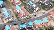 鳥取、続く地震 避難1500人超、23日は風雨に警戒