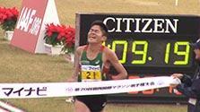 川内優輝が3位 ツェガエが初V 福岡国際マラソン