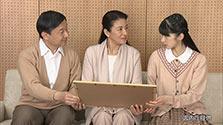 雅子さま53歳に 陛下のお気持ち「重く受けとめる」