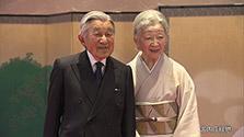 退位意向「耳傾けてくれ深く感謝」 天皇陛下、83歳に