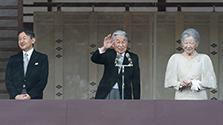 皇居で天皇誕生日祝う一般参賀 陛下「祝意に深く感謝」