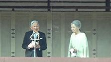 天皇陛下「穏やかで心豊かな年に」 皇居で新年一般参賀