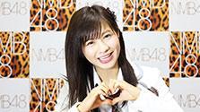 (NMB48の青春トーク)後輩には背中で伝えたい 谷川愛梨さん