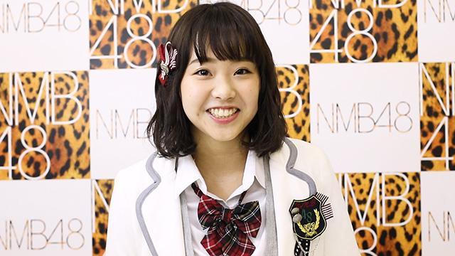 (NMB48の青春トーク)がむしゃらな今 ぜんぶ青春 加藤夕夏さん
