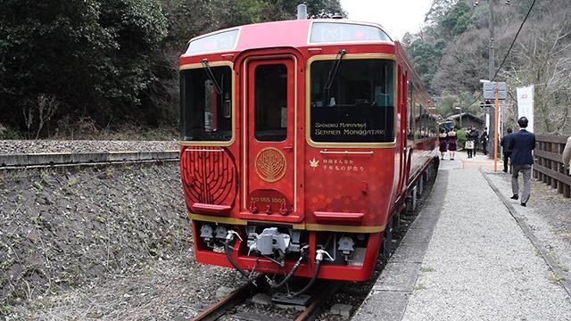 和モダンの新型列車、四季の移ろい堪能 4月デビュー