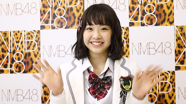 (NMB48の青春トーク)新生活 変化乗り越え自信に 加藤夕夏さん