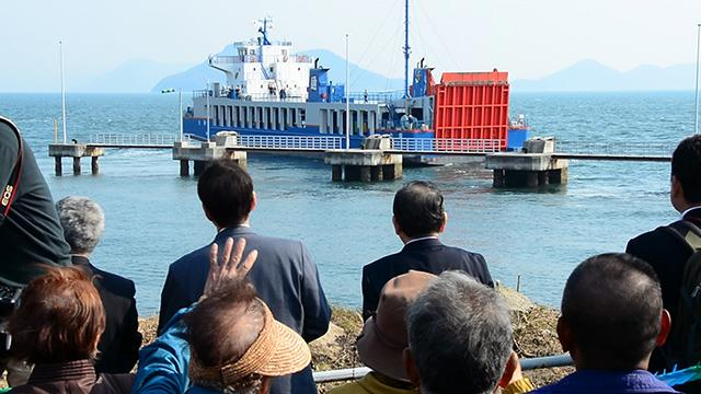 豊島の産廃撤去終わる 住民運動40年、ようやく区切り