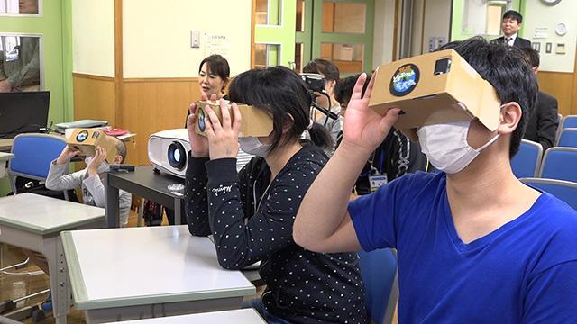 VRで動物園を疑似体験 特別支援学校の子どもたち